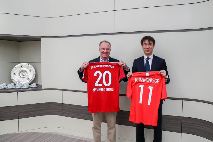 FC Bayern And South Korean Football Association agree partnership.