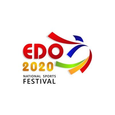 Edo2020 National Sports Festival Risks Suspension Due To Lack of Funds